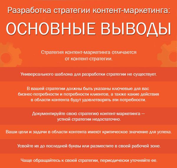 infograph58