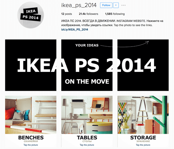 dc-instagram-ikea-ps-2014-1