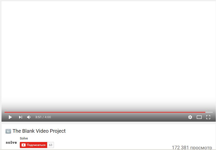 Как привлечь трафик из видеоблогов