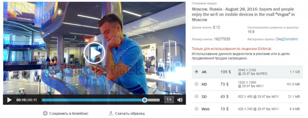 Видео как инструмент продвижения в социальных сетях