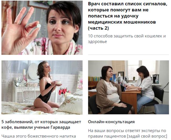 Как составить привлекательные заголовки?
