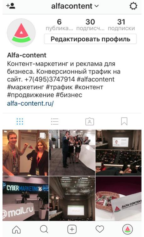 Instagram для контент-менеджеров: инструкция по применению