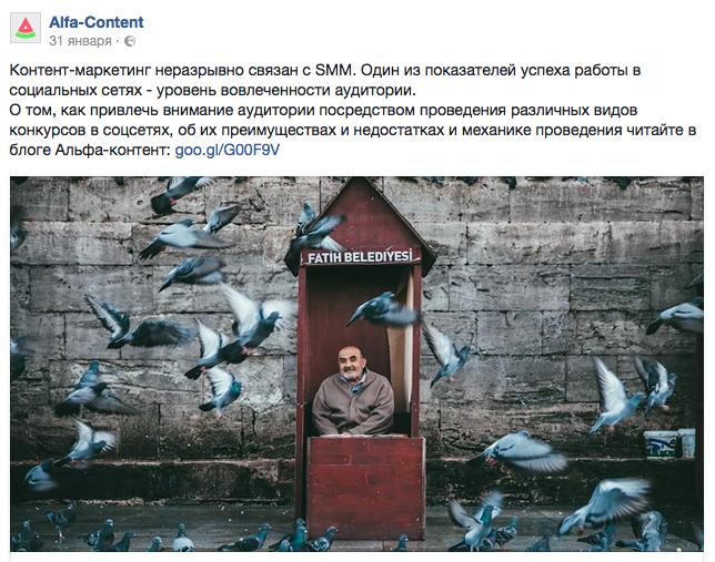 Чек-лист по распространению контента: как выжать максимум из своего контент-маркетинга