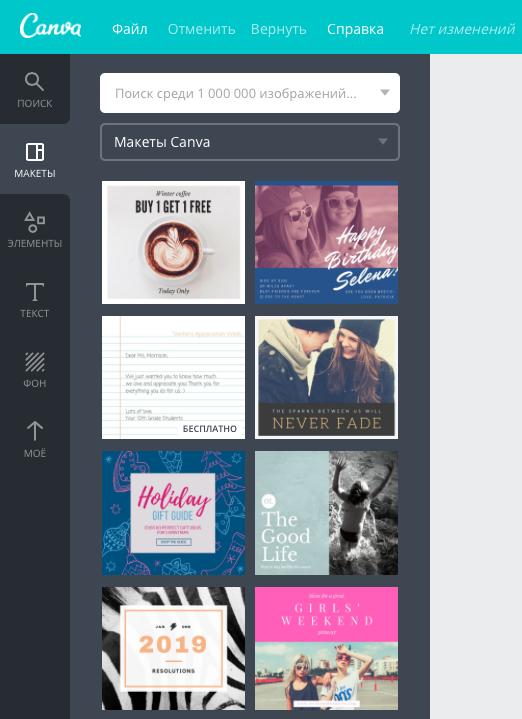 7 инструментов для визуализации контента