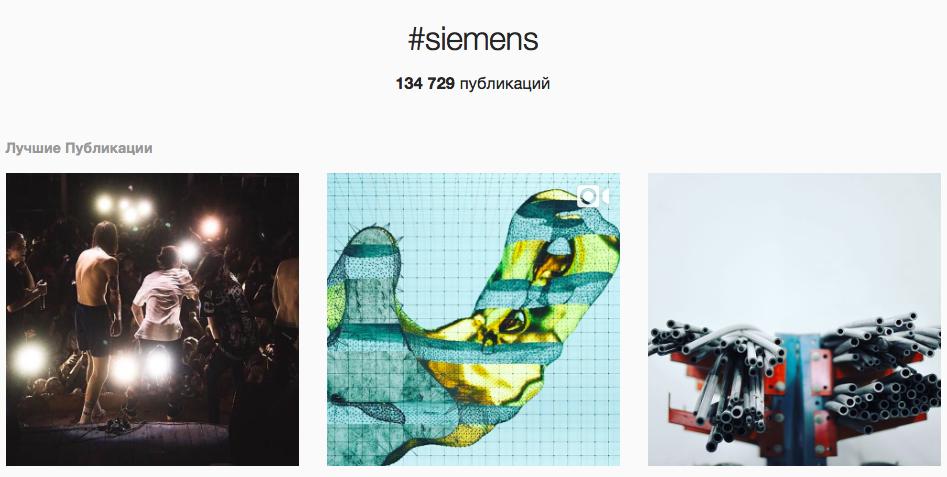 Хэштеги в Instagram: стань супергероем соцсетей!