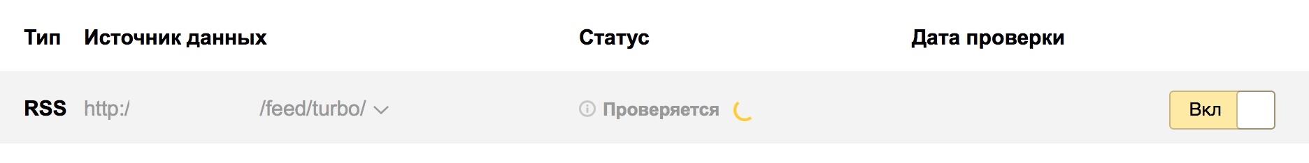 Турбо-страницы Яндекса – ваш ключ к мобильной аудитории