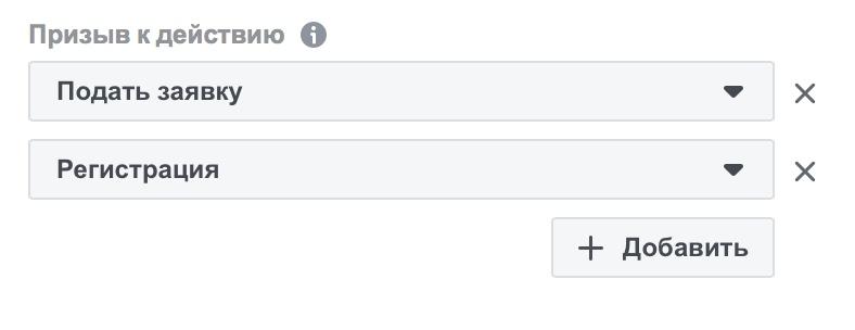 Динамические креативы Facebook: свежий взгляд на A/B-тесты в социальных сетях